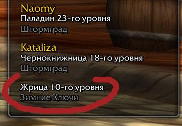 С русскими никами небольшая проблема